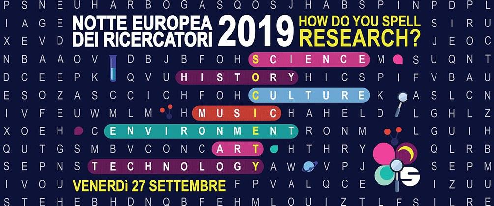 European researchers' night