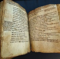 Manoscritto etiopico - XIX sec.